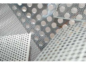 HARGA PLAT LUBANG AGRO INDUSTRI SURABAYA Perforated Metal