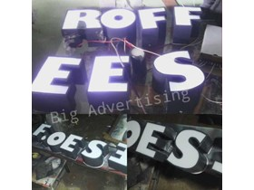 Letter Box Sign Stainless