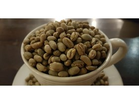 Green Beans Arabica PeaBerry