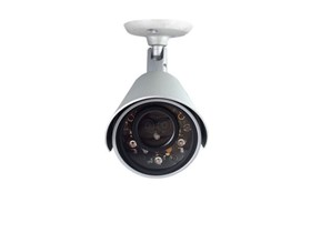 IP Camera Prolink PIC1008WN
