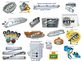 lampu jalan led explosion proof