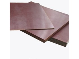 Jual Heat Insulation Glodok