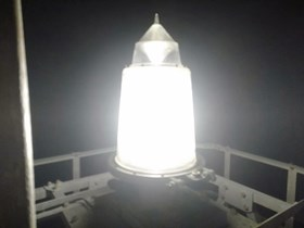 MERCUSUAR FLASHING LAMP (Lampu Navigasi)