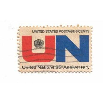 Stamp : United Nations 25th Anniversary