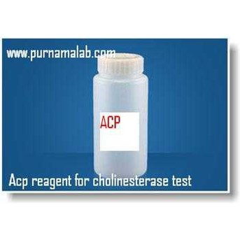 Acetylcholine Perchlorate Powder 25 gram