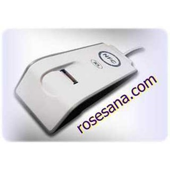 AET62 RFID reader and Fingerprint