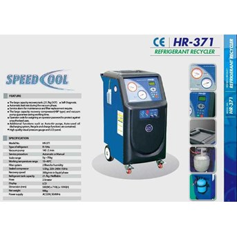 REFRIGERANT RECYCLER HESHBON HR-371 (RECYCLE AC)