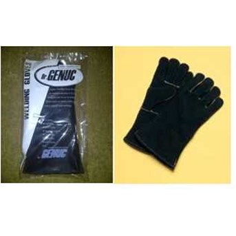 WELDING GLOVES 14 Inch