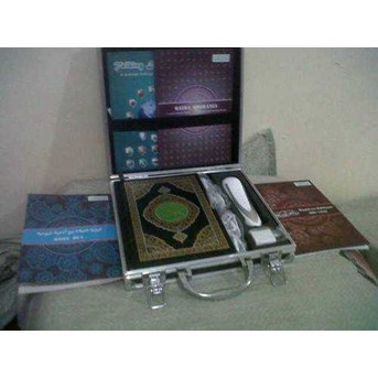 JUAL Al Quran Digital Pen FOKUS ONE, Al-Quran Digital Pen Focus 1