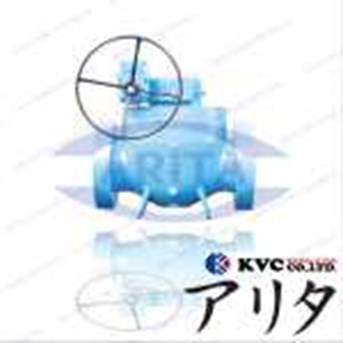 KVC Ball Valve ( Top Entry ) Forged Steel & Floanting