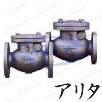 Swing Check Valve - JIS 5K/ 10K F 7372 / 7373