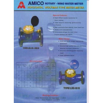 WATER METER AMICO FLANGE END LXS 50