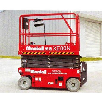 Rental Scissor Lift Ready Stok Murah