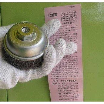 CUP BRUSH KING AN-075 M10 MADE IN NISHIKI INDUSTRY TOKYO JAPAN