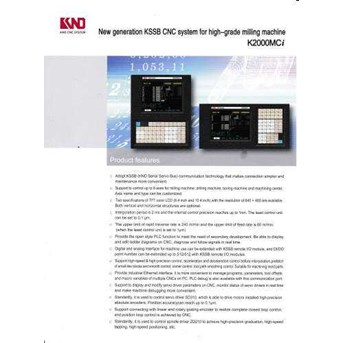 KND CNC Controller
