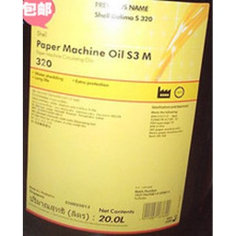 SHELL PAPER MACH OIL S3M150