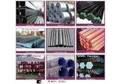 Steel / Metal Supply Centre - General Trading