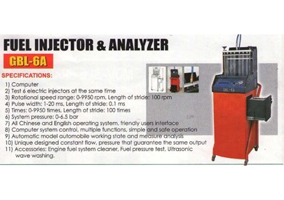 INJECTOR CLEANER & ANALYZER GBL-6A (TEST INJECTOR)