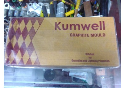 MOULDING KUMWELL CC7 - CABLE TO CABLE