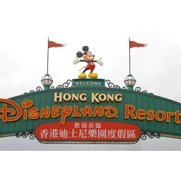 hongkong tour plus disneyland