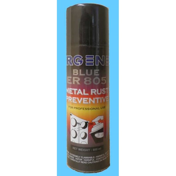 peelable coating spray - semprotan lapisan mudah dikupas-1