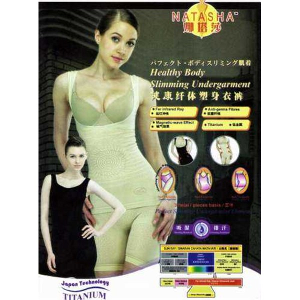 jual new slimming suit double infrared natasha-kozui murah 349rb surabaya 087852494953-1