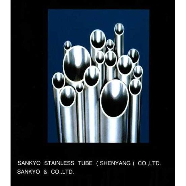 sankyo seamless stainless steel tubes : a269/ a213 tp 316/ 316l ( ready stock)