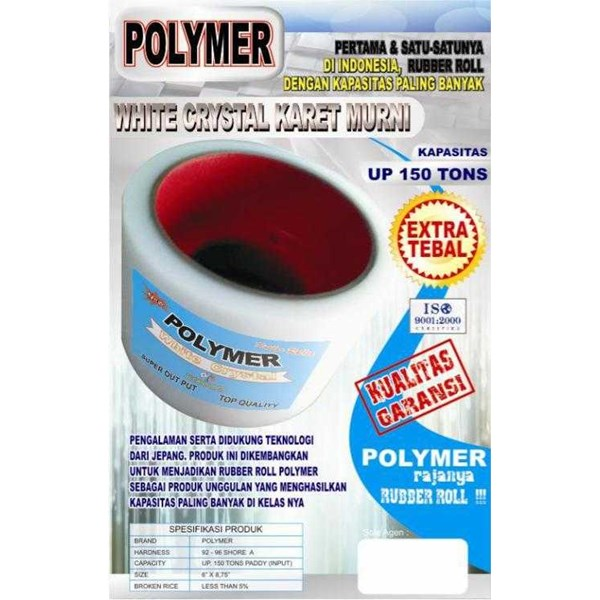 polymer rubber roll