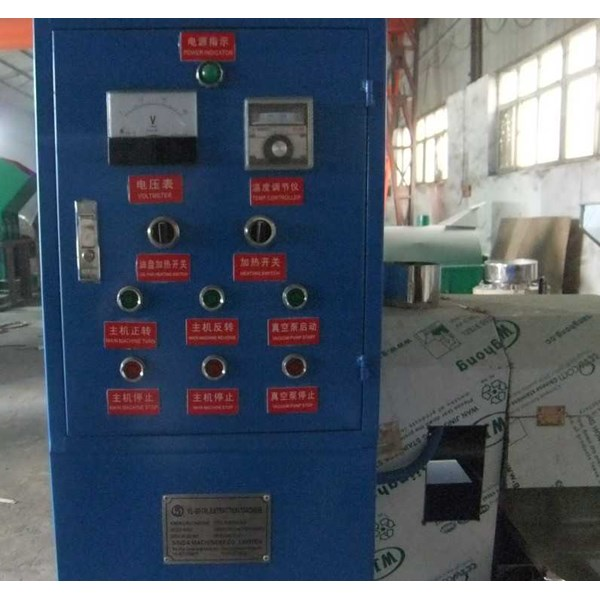 yl-80 oil extraction machine-2