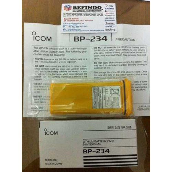 lithium battery pack icom bp-234 ( non rechargeable for icom ic gm1600 )
