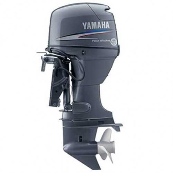 yamaha t50tlr four stroke high thrust 50hp