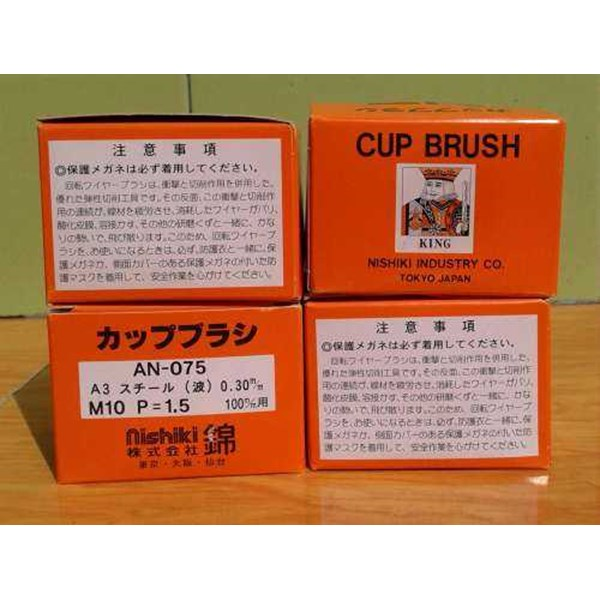cup brush king an-075 m10 made in nishiki industry tokyo japan-1
