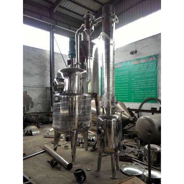 masin extract, evaporator decompression-1