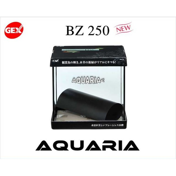 akuarium gex glassterior blackzoom bz new series gex glassterior blackzoom bz new series aquarium-3