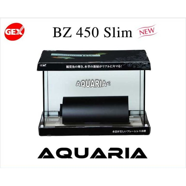 akuarium gex glassterior blackzoom bz new series gex glassterior blackzoom bz new series aquarium-4