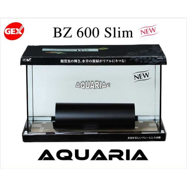 akuarium gex glassterior blackzoom bz new series gex glassterior blackzoom bz new series aquarium-5