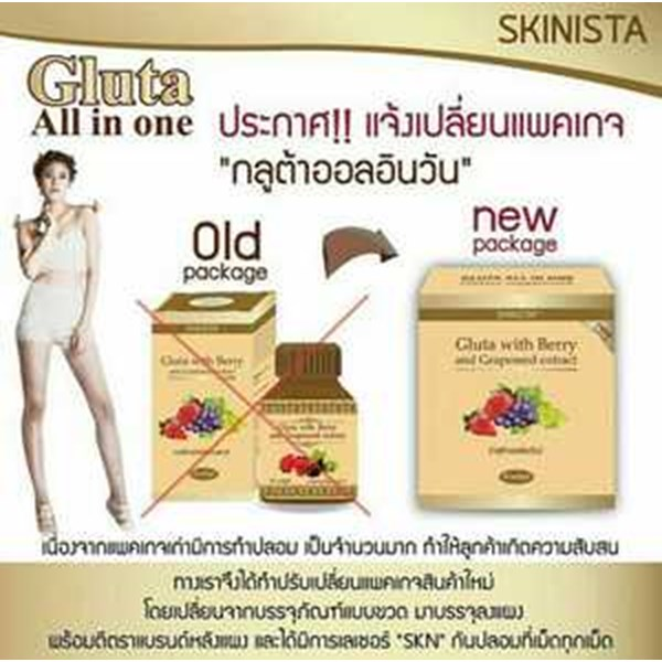 gluta with berry