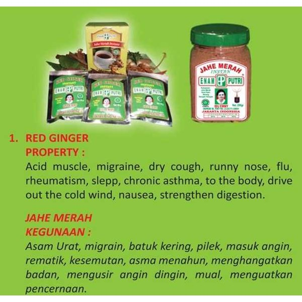 red ginger powder-jahe merah bubuk-2