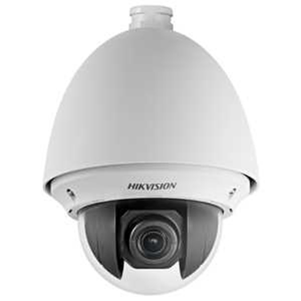 hikvision ds-2ae4123t-a