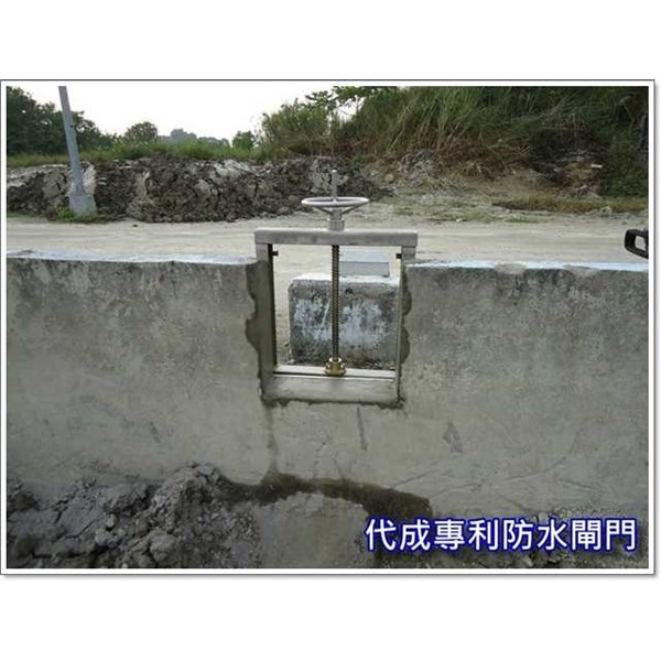 electric and manual sluice gate-3