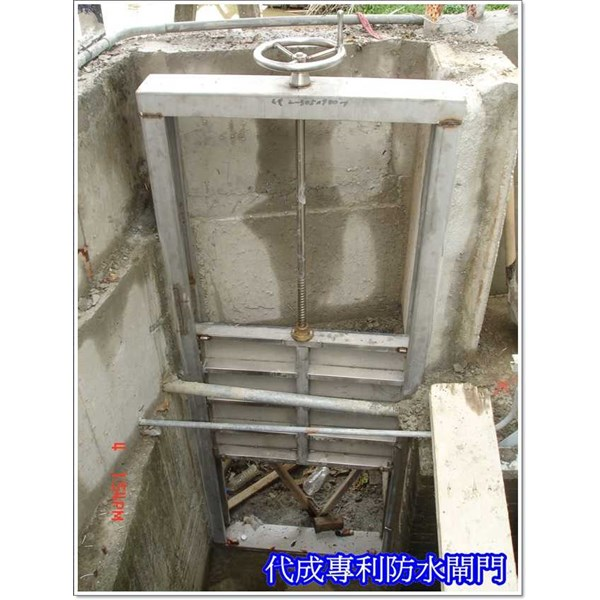 electric and manual sluice gate-7
