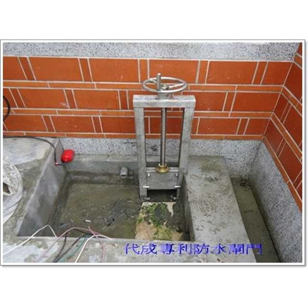 electric and manual sluice gate-4