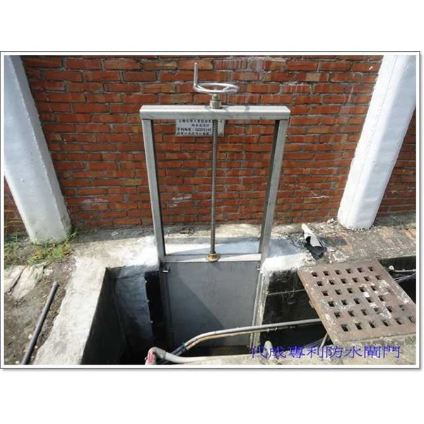 electric and manual sluice gate-6