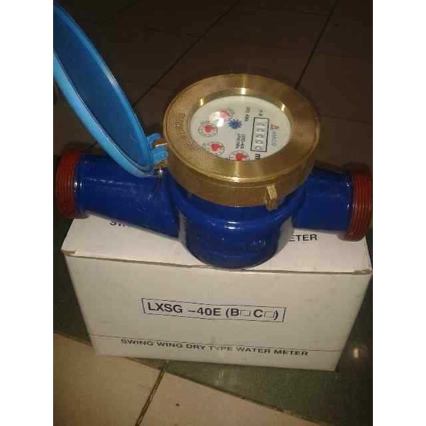 amico water meter-3