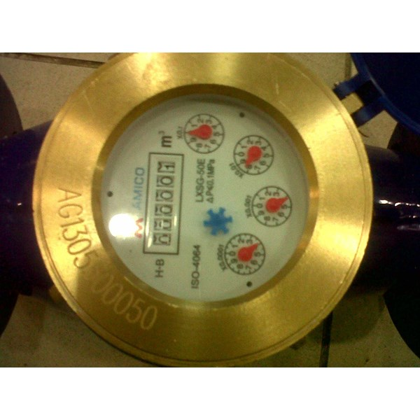 water meter amico-7