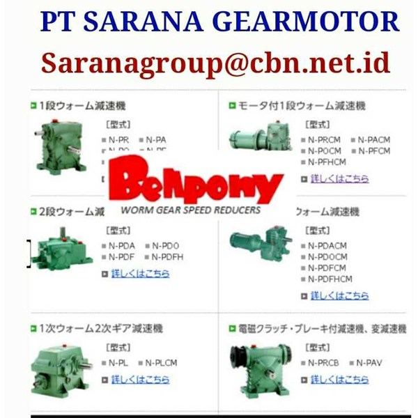 gear reducer worm gear single stage type pa-1