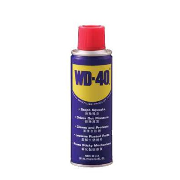 wd 40 lubricant-5