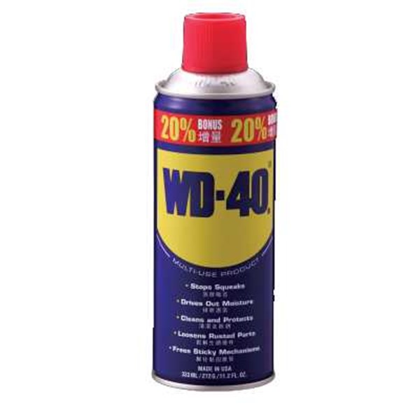 wd 40 lubricant-3