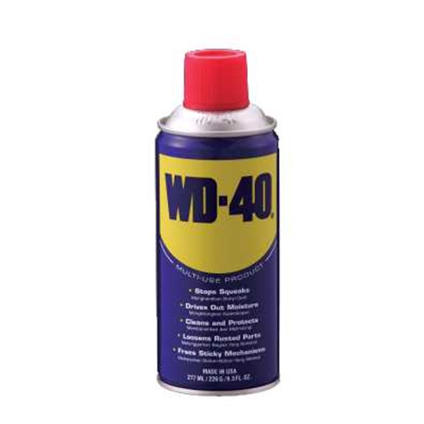 wd 40 lubricant-1