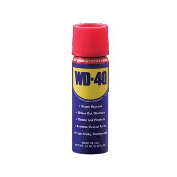 wd 40 lubricant-2
